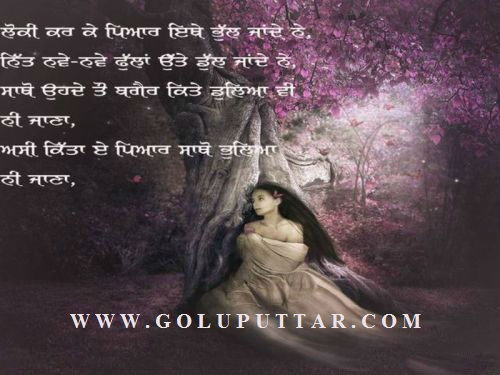 Cute Love Quotes For Her In Punjabi : cute punjabi love quotes for couples sweet punjabi love quotes