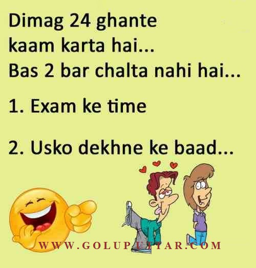 Image Result For Motivational Quotes For Students To Study Hard In Hindi