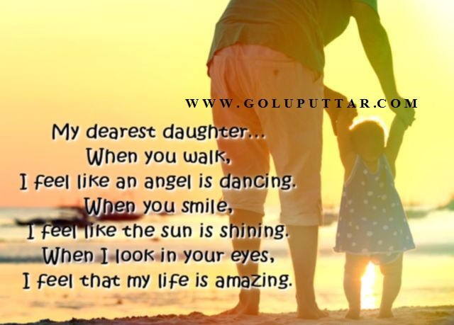 daughter is a lovely sister-9631