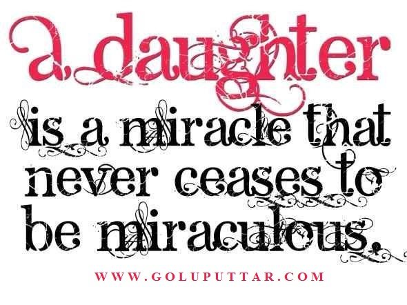 daughters love is treasure-4766