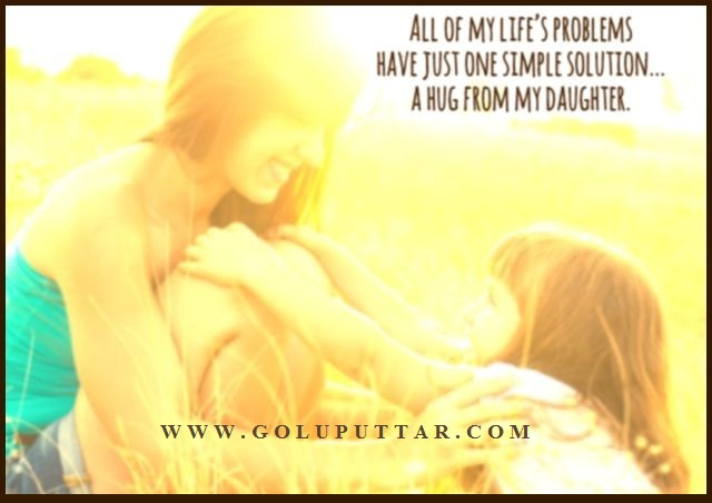 mom and daughters love -4567