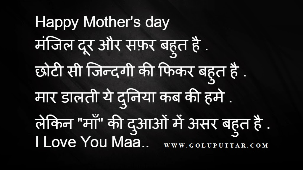 mothers day-6965545