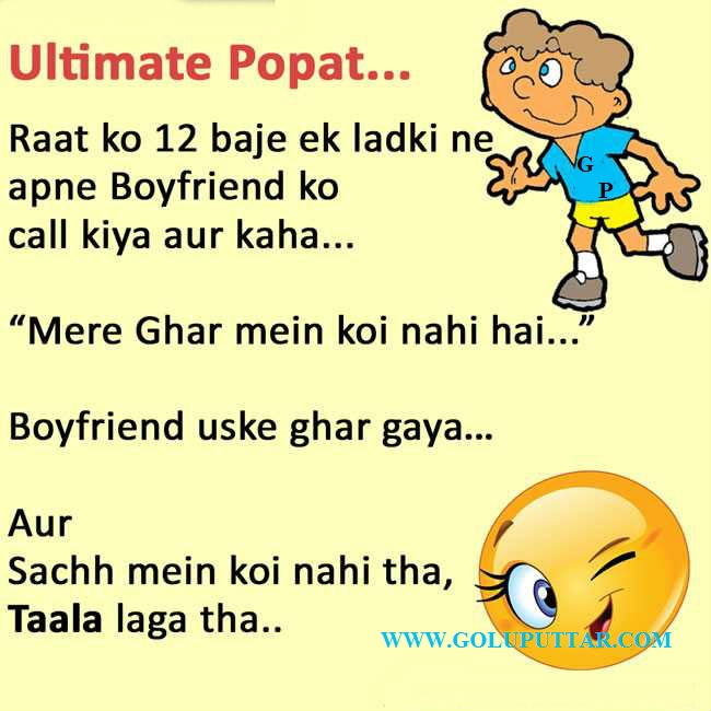 popat jokes-76564532