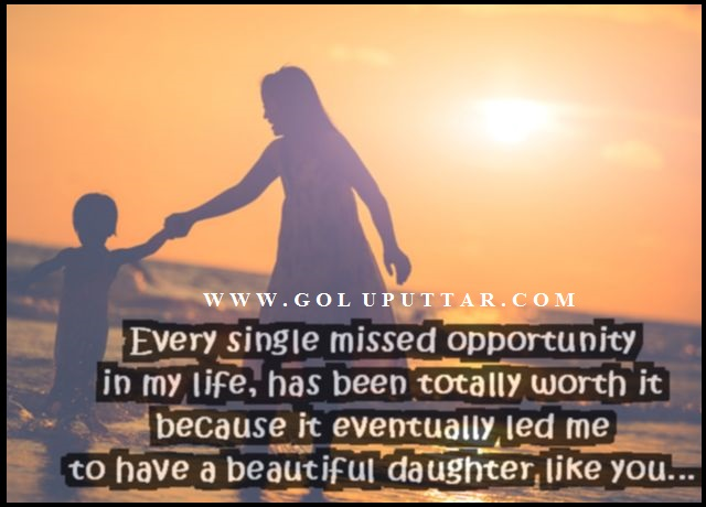 quotes on daughters-4466