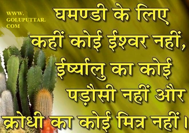 best hindi family quotes really motivational and inspiring