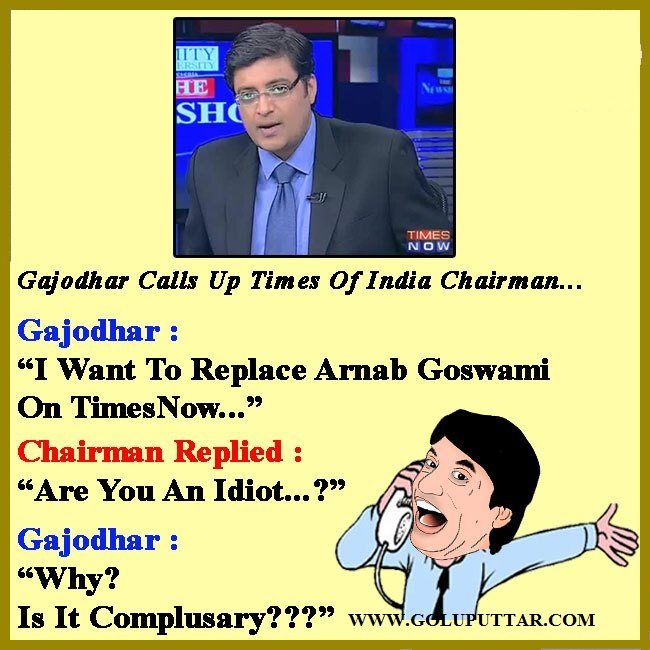 Arnab-Goswami-To-Be-Replaced