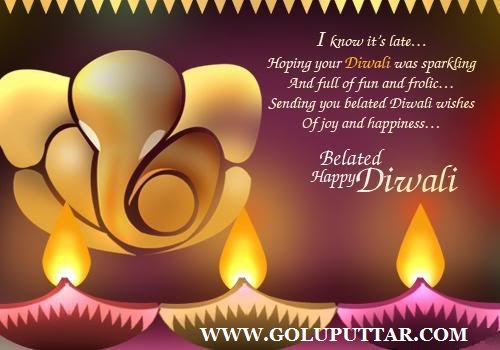 Best belated happy diwali greetings and messages facebook images belated happy diwali m4hsunfo