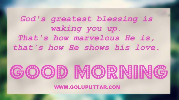 Good Morning Quote Messages