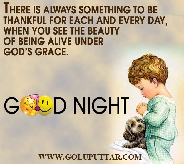 Best Good night messages - 676566c54653433