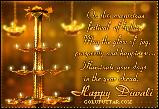 HAPPY DIWALI IMAGES -6C65C44