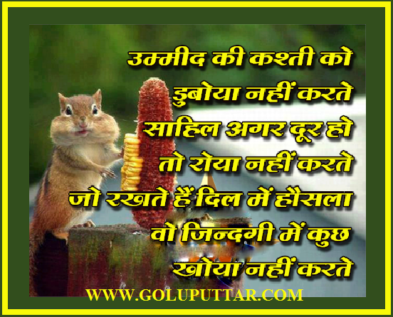 Good day images in hindi