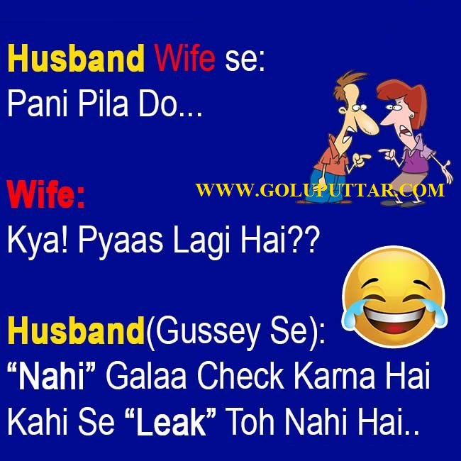 best husband and wife relationship jokes