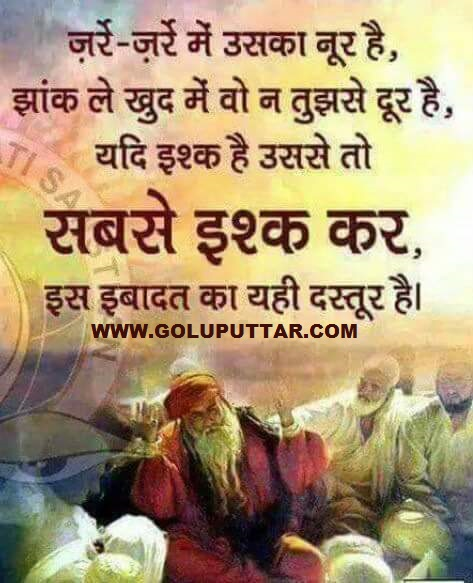 Quotes in Hindi  - 86f45x34z32