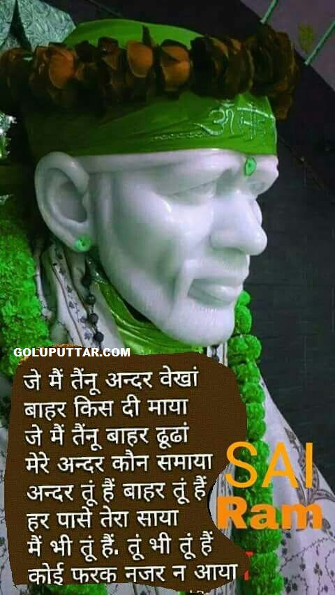 Quotes in Hindi  - yv5665d
