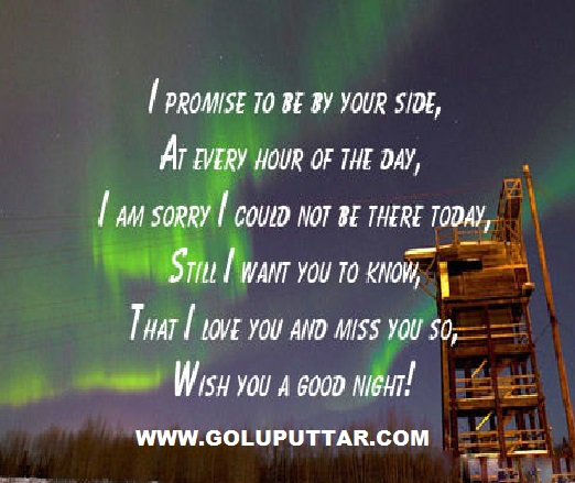 Romantic good night message for girlfriend-ybgyt67t67t