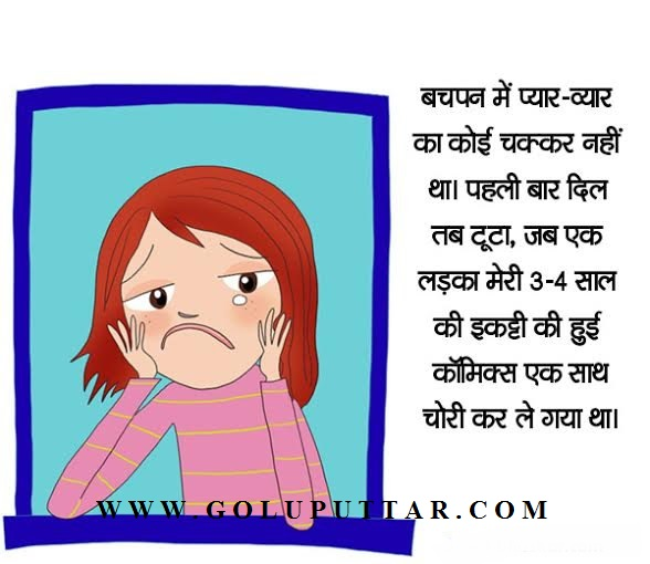 Related Posts. Hindi Quotes And Hindi Sayings ...