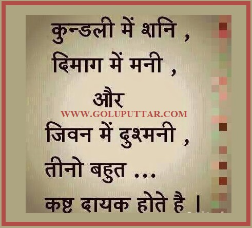 Best Hindi Thoughts And Quotes – Never Be Money Minded