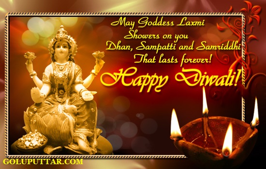 diwali wishes greetings and messages-  utyrc6545c