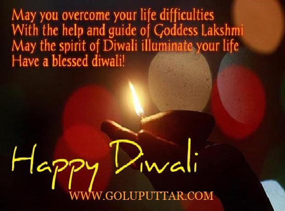 Best diwali wishes for friends and family diwali blessings photos haapy diwali greetings and cards uyub9 m4hsunfo