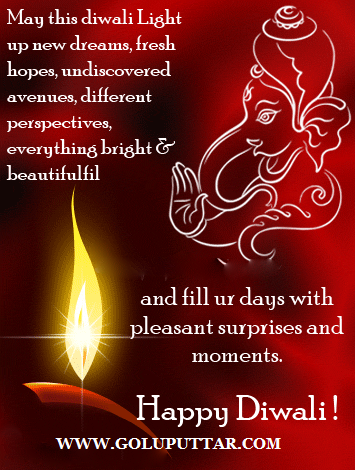 happy diwali SMS and wishes - uutc