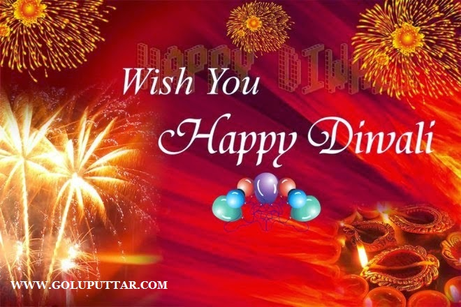 happy diwali cards and SMS - yutct5