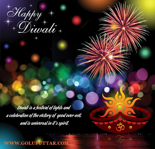 happy diwali wishes and messages - vuytvtcr
