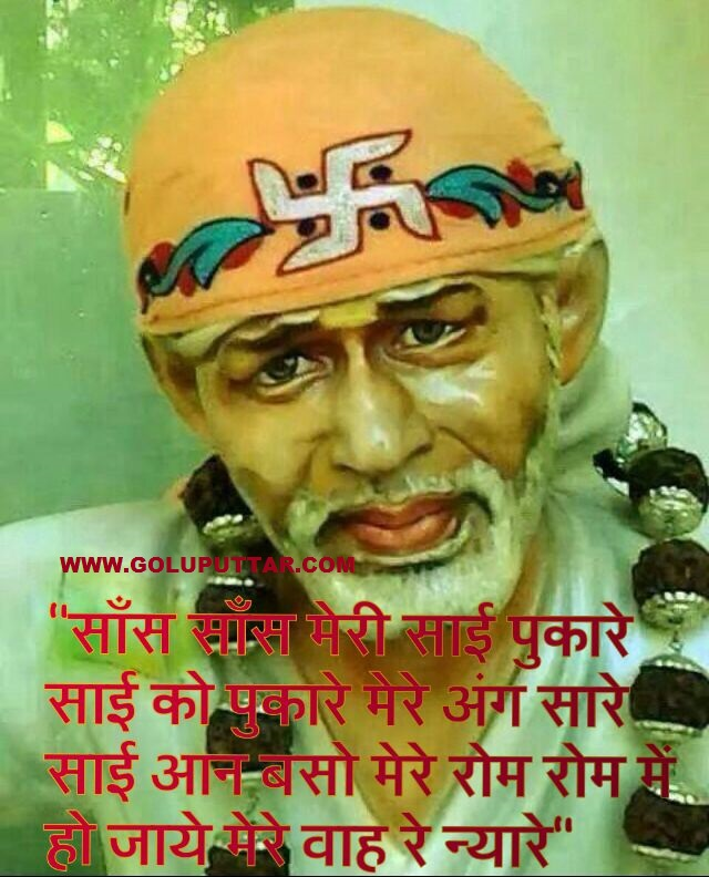 inspirational Hindi thought -uv67c656x54