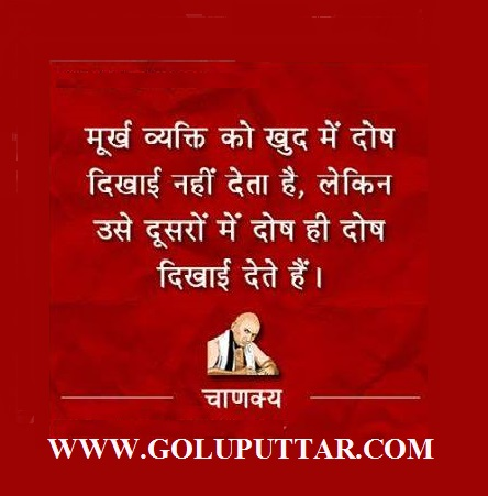 Image of: Hindi Sad Motivational Hindi Quotes Y673e6576537625376 Yourself Quotes Hindi Quotes Page Online Pictures Ideas