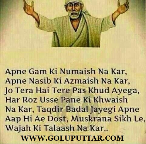 awesome hindi thought of the day motivational quote