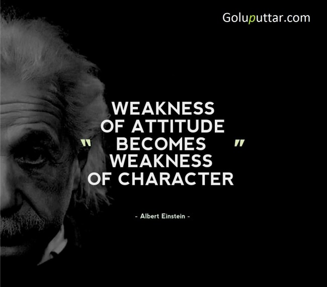 Famous Attitude Quote From Albert Einstein