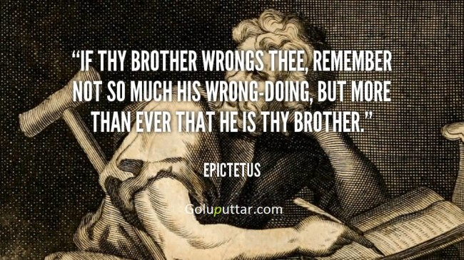Famous Brother Quote By Epictetus