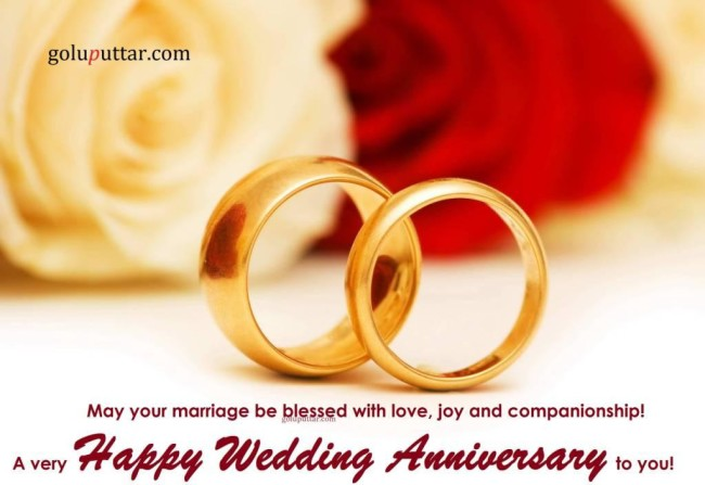 Lovely Anniversary Quote Your Marriage Blessed With Love And Joy