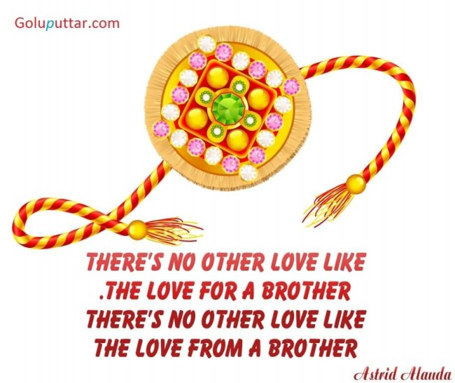 Mind Blowing Brother Quote Love For A Brother