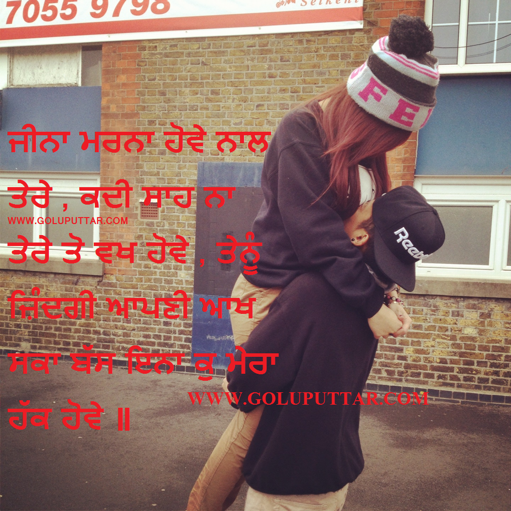 punjabi quotes and status - 65754754