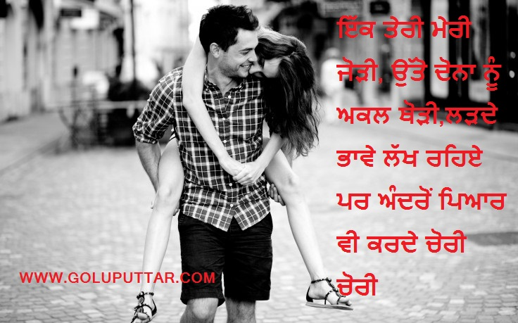 punjabi quotes and status - 657566
