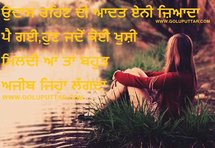 Sad Quotes About Love Punjabi : Sad Love Quotes In Punjabi Punjabi Love Sad Quot Gt Love Pictures to ...