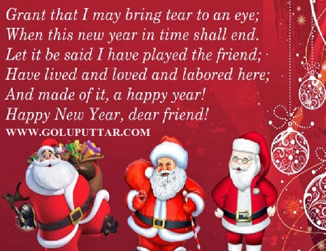 Christmas wishes, Cards, Quotes - 67657676