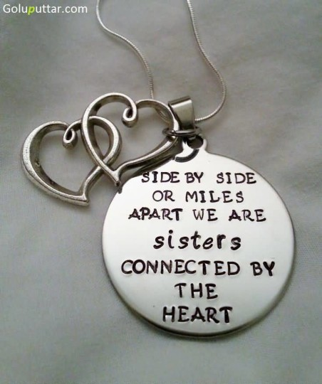 Cool Sister Quote We Both Are Joined By Heart