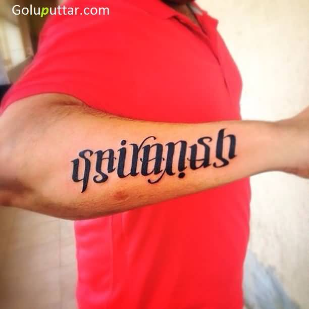 Fabulous Ambigram Two Word  Tattoo Tattoo For Man