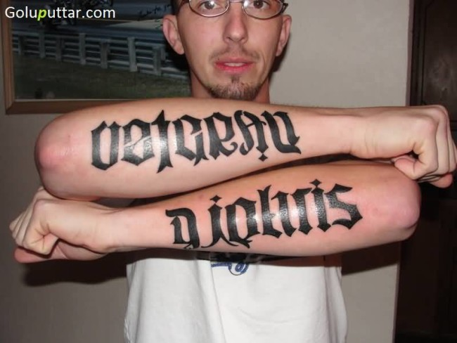 Fabulous Ambigram Word Tattoo