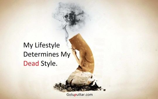Funny Smoking Quote Dead Depends On How You Live