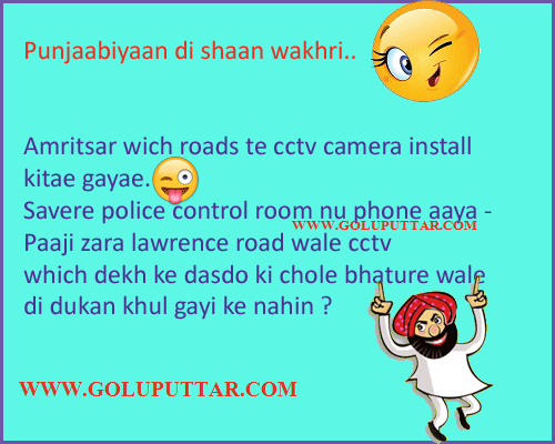 Funny hindi jokes - 657656