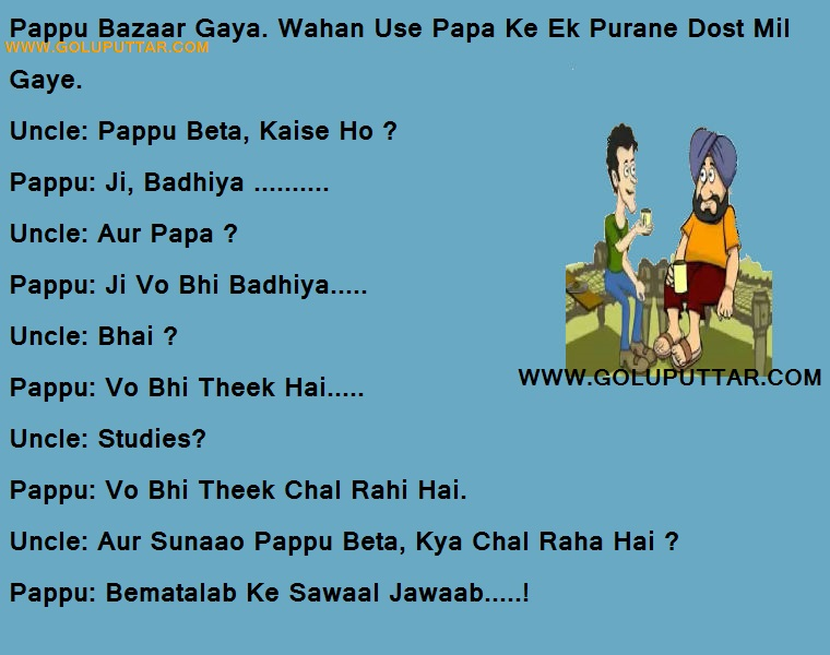 Funny hindi jokes - 8767564