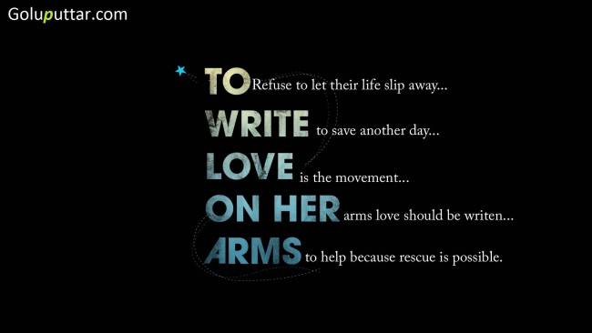 Lovely Love Quote It Is The Movement