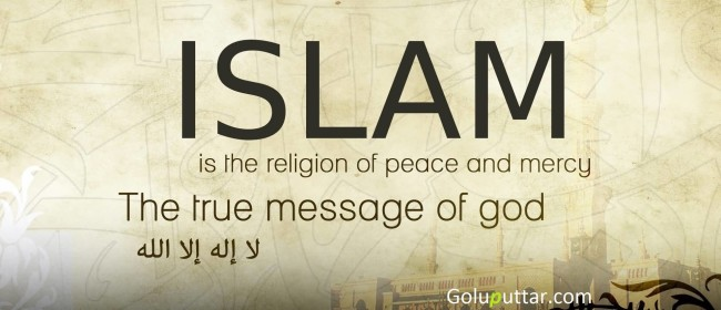 New God Quote About Islam Religion