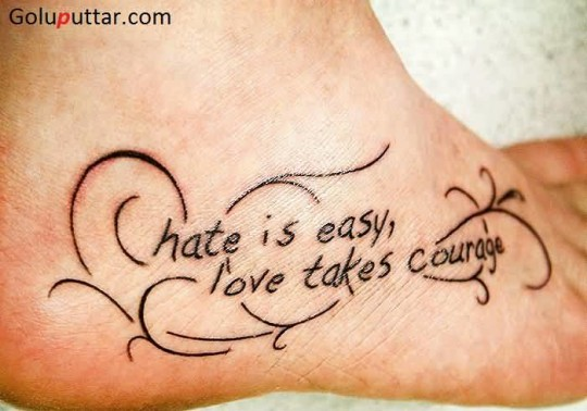 Perfect Quote Tattoo On Ankle - Copy