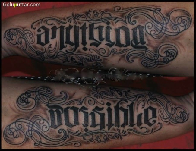 Traditional Tattoo Of Ambigeram Text