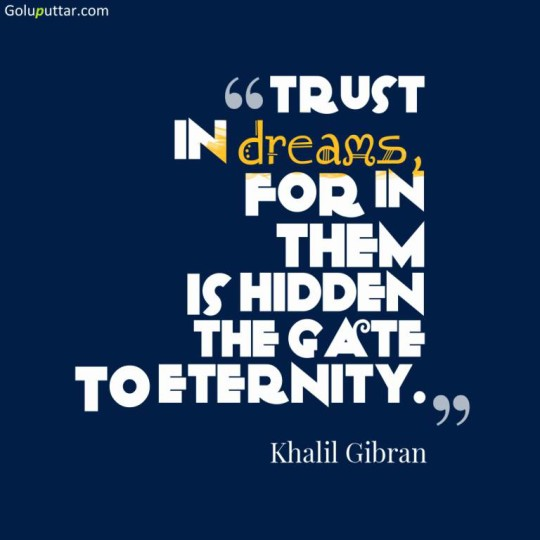 Famous Trust Quote About Gate Of Eternity - Copy