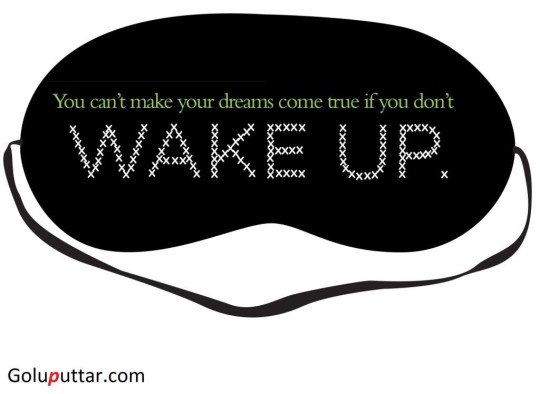 Famous Wake Up Quote About Dreams - Copy