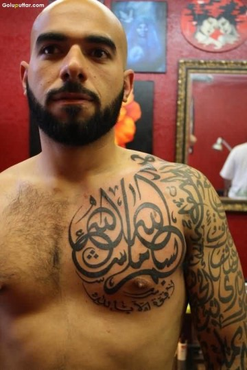 Calligraphy Arabic Tattoo On Chest